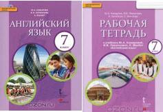 Гдз 5 класс комарова учебник